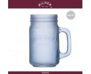 Банка Drink Jar, 0.4 л, голубое матовое стекло, KILNER, Англия