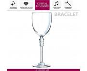 Бокал BRACELET для вина, 250 мл, Cristal D'arques, Франция