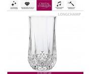 Бокал Longchamp высокий, 280 мл, Cristal D'arques, Франция