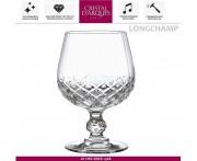 Бокал Longchamp для бренди, коньяка, 320 мл, Cristal D'arques, Франция
