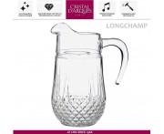 Кувшин Longchamp, 1500 мл, Cristal D'arques, Франция