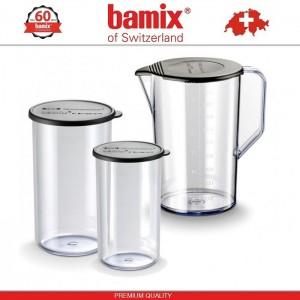 BAMIX M200 Chrome LuxuryLine блендер, хромированный корпус Швейцария, арт. 96825, фото 5