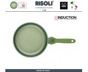 Антипригарная сковорода Dr.Green INDUCTION, D 20 см, Risoli, Италия