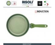 Антипригарная сковорода Dr.Green INDUCTION, D 24 см, Risoli, Италия