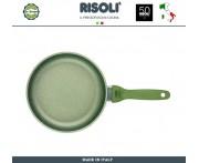 Антипригарная сковорода Dr.Green, D 20 см, Risoli, Италия
