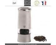 Автоматическая мельница Zeli для перца, H=14 см, на батарейках, PEUGEOT, Франция