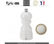 Мельница Paris U Select Laque Blanc для соли, H 12 см, белый, PEUGEOT, Франция