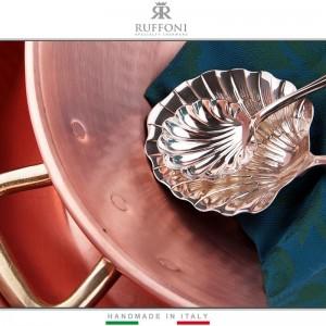 Тазик Jam Pot для варенья, 5 л, D 30 см, медь, RUFFONI, Италия, арт. 2638, фото 5