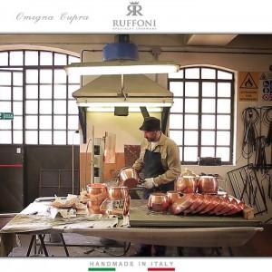 Ковшик OMEGNA CUPRA, ручная работа, 1.5 л, D 16 см, медь, сталь, RUFFONI, Италия, арт. 89538, фото 7
