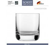 Бокал CONVENTION для виски, 285 мл, SCHOTT ZWIESEL, Германия