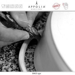 Форма для суфле DELICES CURACAO, D 21 см, H 9.4 см, керамика ручной работы, APPOLIA, арт. 78694, фото 6