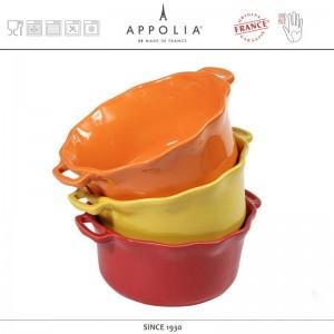 Форма для суфле DELICES CURACAO, D 21 см, H 9.4 см, керамика ручной работы, APPOLIA, арт. 78694, фото 3