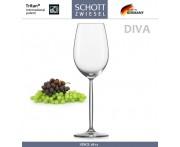 Бокал DIVA для белого и красного вина, 302 мл, SCHOTT ZWIESEL, Германия