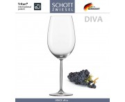 Бокал DIVA для красного вина, 800 мл, SCHOTT ZWIESEL, Германия