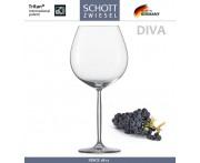 Бокал DIVA для красного вина, 839 мл, SCHOTT ZWIESEL, Германия