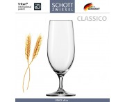 Бокал CLASSICO для пива, 370 мл, SCHOTT ZWIESEL, Германия