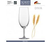 Бокал DIVA для пива, 418 мл, SCHOTT ZWIESEL, Германия