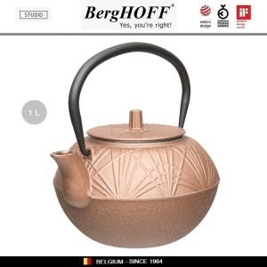 Заварочный чайник STUDIO чугунный с ситечком, 1 л, цвет золотисто-бронзовый, BergHOFF, арт. 89793, фото 4