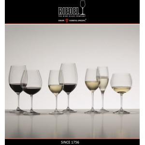 Набор бокалов для белых вин