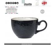 Кофейная (чайная) чашка Craft, 220 мл, лакрица, Steelite, Великобритания