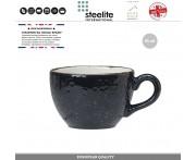 Кофейная чашка Craft для эспрессо, 85 мл, лакрица, Steelite, Великобритания