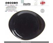 Блюдо Craft, 25 х 20 см, лакрица, Steelite, Великобритания