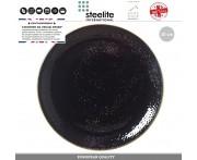 Блюдо-тарелка Craft, 30 см, лакрица, Steelite, Великобритания