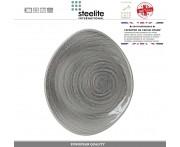 Блюдо-тарелка «Scape», D 25 см, фарфор, цвет туманно-серый глянец, Steelite, Великобритания