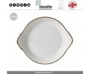 Блюдо Brown Dapple для запекания и подачи, 21.5 см, Steelite, Великобритания