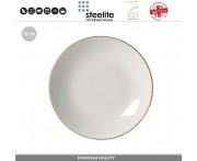 Глубокая тарелка Brown Dapple, 15 см, Steelite, Великобритания
