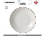 Глубокая тарелка Brown Dapple, 21.5 см, Steelite, Великобритания