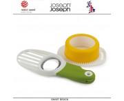 Набор Breakfast: форма для яйца пашот и нож для авокадо, Joseph Joseph, Великобритания