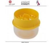 Отделитель YolkCatcher белка от желтка, Joseph Joseph, Великобритания
