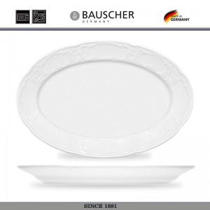 Блюдо овальное «Mozart», L 28 см, Bauscher, Германия, арт. 7180, фото 1