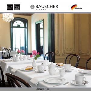 Блюдо овальное «Mozart», L 28 см, Bauscher, Германия, арт. 7180, фото 7