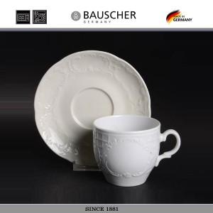 Блюдо овальное «Mozart», L 28 см, Bauscher, Германия, арт. 7180, фото 3
