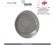 Десертная (пирожковая) тарелка Scape, D 15 см, фарфор, цвет туманно-серый глянец, Steelite, Великобритания