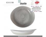 Блюдо-салатник «Scape», D 28 см, фарфор, цвет туманно-серый глянец, Steelite, Великобритания