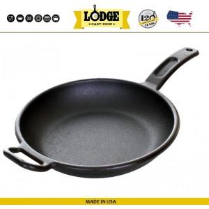 Сковорода чугунная, две ручки, D 25 см, литой чугун, Lodge, США, арт. 5203, фото 1