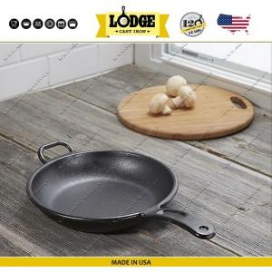 Сковорода чугунная, две ручки, D 25 см, литой чугун, Lodge, США, арт. 5203, фото 5