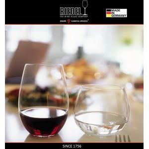 Набор бокалов без ножки для красных вин