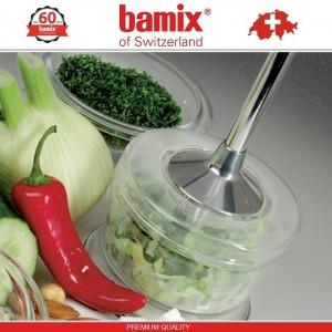 BAMIX насадка-измельчитель, Швейцария, арт. 35961, фото 4