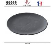 Десертная (закусочная) тарелка BASALT, D 17,5 см, фарфор. REVOL, Франция