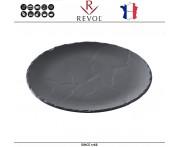 Десертная тарелка BASALT, D 16 см, фарфор,REVOL, Франция