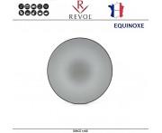 Десертная тарелка EQUINOXE, D 16 см, керамика ручной работы, серый, REVOL, Франция