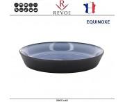 Емкость EQUINOXE для запекания и подачи порционная, D 14 см, синий, REVOL, Франция