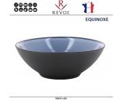 Глубокая миска EQUINOXE, D 15 см, 350 мл, керамика ручной работы, синий, REVOL, Франция