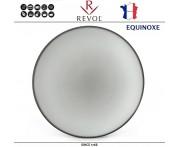 Блюдо-тарелка EQUINOXE, D 26 см, керамика ручной работы, серый, REVOL, Франция