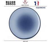 Блюдо-тарелка EQUINOXE, D 26 см, керамика ручной работы, синий, REVOL, Франция