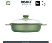 Антипригарный сотейник Dr.Green, 2.5 л, D 24 см, Risoli, Италия